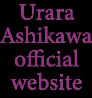 芦川うららofficial website